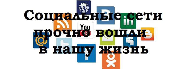 интернет маркетинг и реклама в соц сетях
