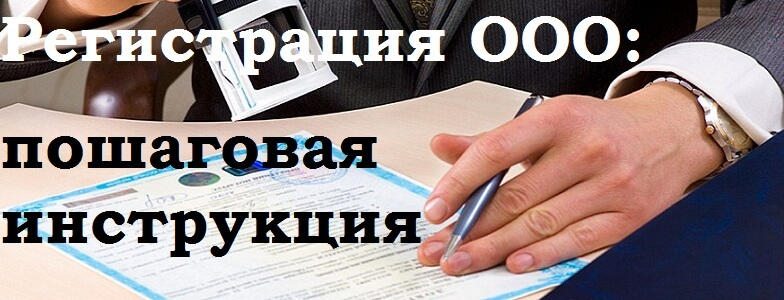 Регистрация 95